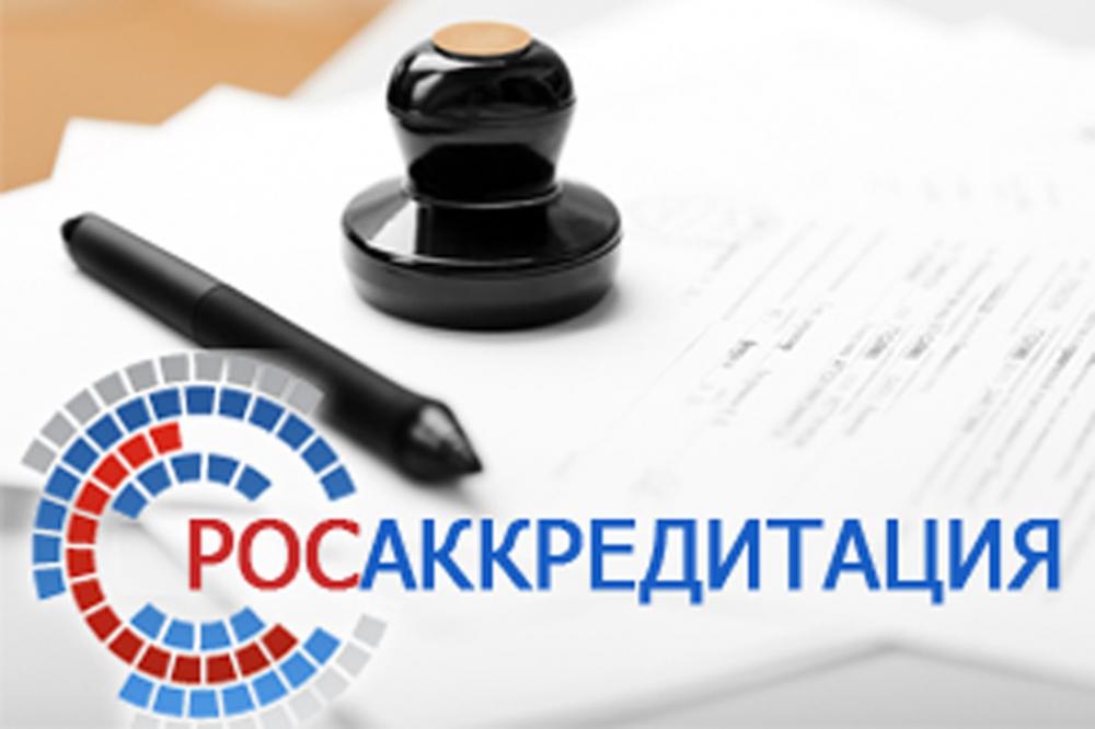 ФГБУ ЦЧ МИС соответствует требованиям ГОСТ ИСО/МЭК 17025-2009